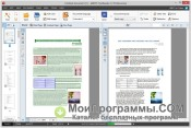 Скриншот ABBYY FineReader Professional