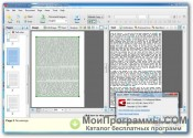 ABBYY FineReader Professional скриншот 4