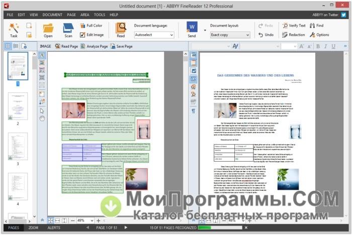 скачать abbyy finereader 12 professional русская версия