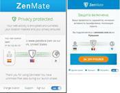 ZenMate скриншот 3