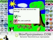 Tux Paint скриншот 3