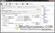 HandBrake скриншот 1