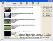 DVD Flick скриншот 3