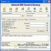 Скриншот Advanced Archive Password Recovery