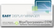 Easy Display Manager скриншот 1