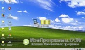 Скриншот Easy Display Manager