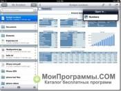 Dropbox скриншот 2