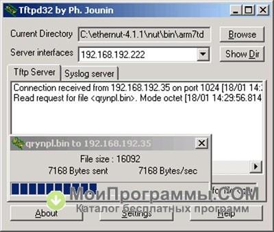 Tftpd32 Portable скачать бесплатно русская версия