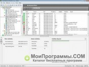 Total Network Monitor скриншот 4