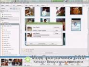Picasa скриншот 1
