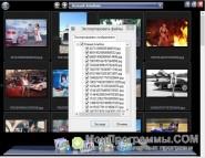 PicaSafe 2.0 скриншот 3
