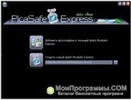 PicaSafe 2.0 скриншот 4
