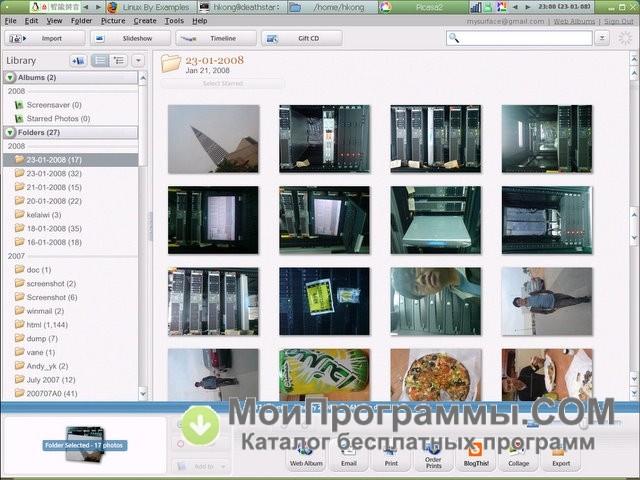 Picasa для Mac OS скачать бесплатно русская версия