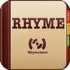 Программа для подбора рифм, эпитетов, синонимов к словам Rhymes