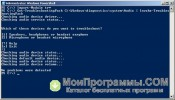 Windows PowerShell скриншот 1