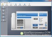 VentaFax скриншот 3