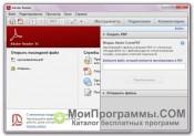 Adobe Reader скриншот 1