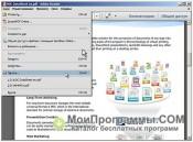 Adobe Reader скриншот 3