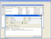 SupasoftCRMFreeLite скриншот 1
