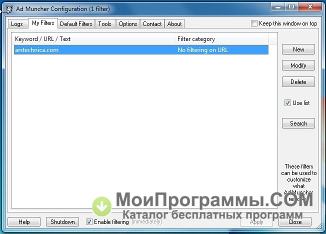ad muncher windows 8.1