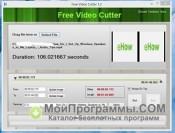 Free Video Cutter скриншот 2