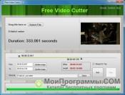 Free Video Cutter скриншот 3