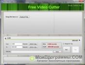 Free Video Cutter скриншот 4
