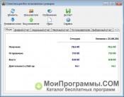 Скриншот Networx