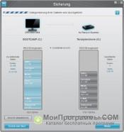 WD SmartWare скриншот 1