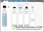 WD SmartWare скриншот 4