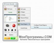 BSR Screen Recorder скриншот 4