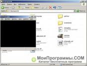 Nestopia скриншот 3