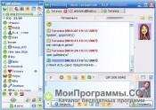 QIP Infium скриншот 1