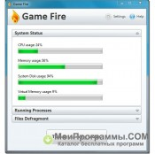 Game Fire скриншот 4