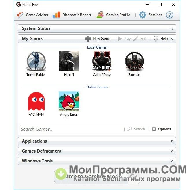 Програмку game fire на российском язык
