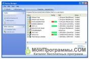 Glary Utilities скриншот 1