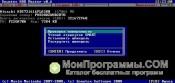 HDD Master скриншот 3