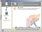Скриншот Nero Micro
