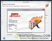 Nero Micro скриншот 2