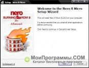 Nero Micro скриншот 3