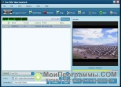 Скриншот Free CUDA Video Converter