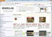 Mozilla Firefox скриншот 3
