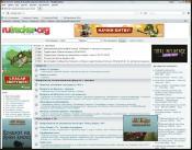 Mozilla Firefox 25 скриншот 4