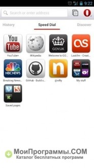Скриншот Mozilla Firefox для планшета