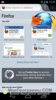 Mozilla Firefox для планшета скриншот 4