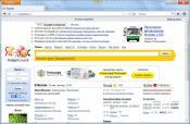 Mozilla Firefox с поиском Яндекса скриншот 2