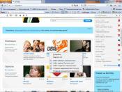 Mozilla Firefox с поиском Яндекса скриншот 3