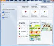 Скриншот Mozilla Firefox с поиском Яндекса