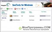 Seagate SeaTools скриншот 2