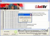 Скриншот Avira Registry Cleaner